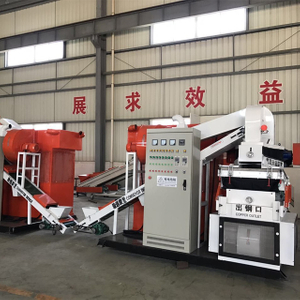 High Purity Waste Cable Granulator with Excellent Quality
