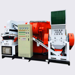 Advanced Compact Aluminum Scrap Wire Granulator Machine