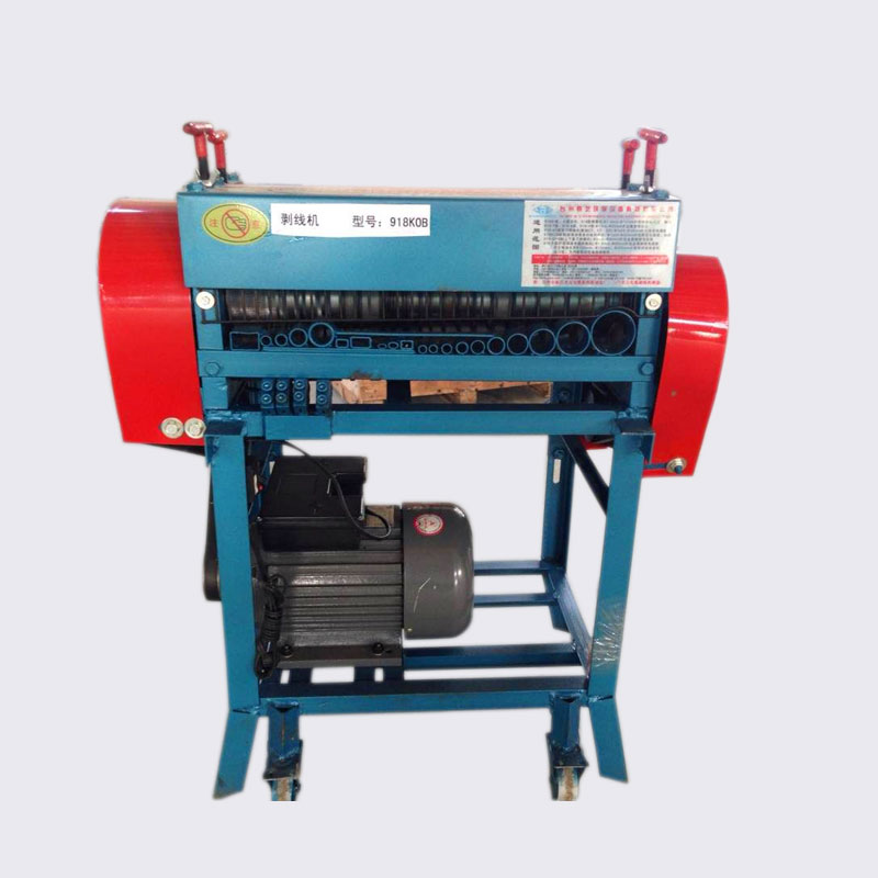 Electric Drive Automatic Scrap Wire Stripping Peeling Machine