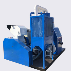 High Purity Scrap PVC Copper Wire Recycling Machines