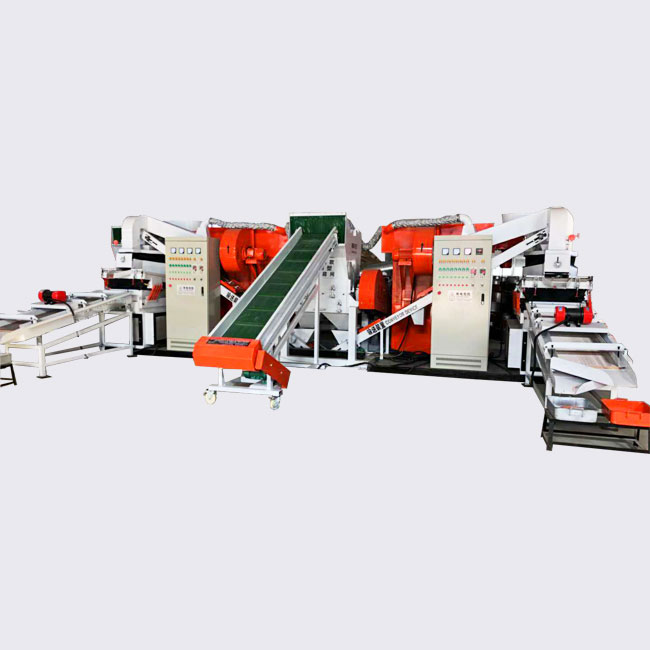 Large Capacity Professional Copper Wire Granulation Machine