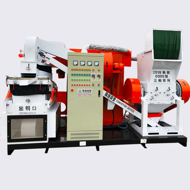 New Designed Copper Wire Chopping Granulator Machine Manufacturer